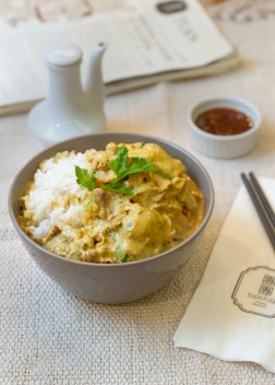 Porkchop Curry Rice