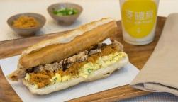 Cao Bing Sandwich